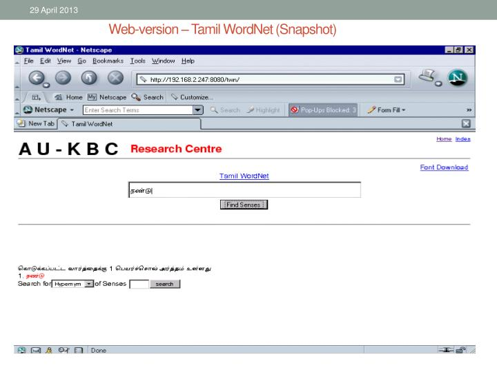 Web-version – Tamil WordNet (Snapshot)