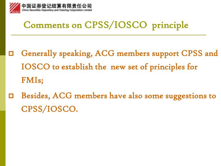 Comments on CPSS/IOSCO  principle