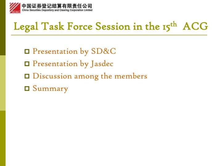Legal task force session in the 15 th acg