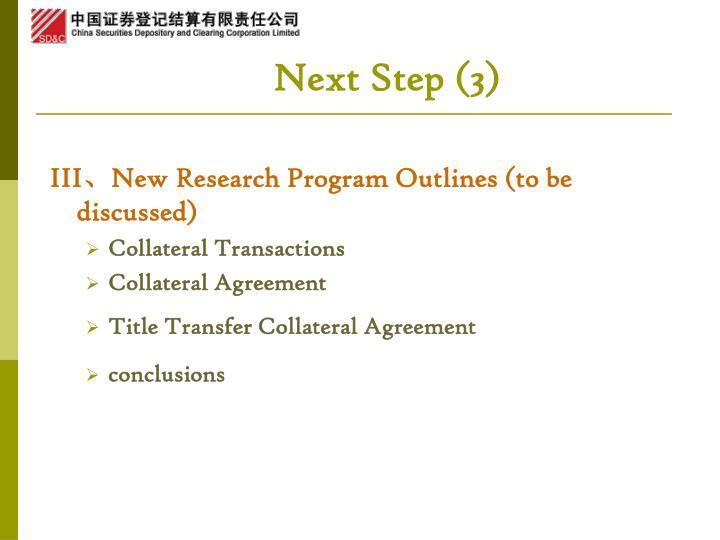 Next Step (3)