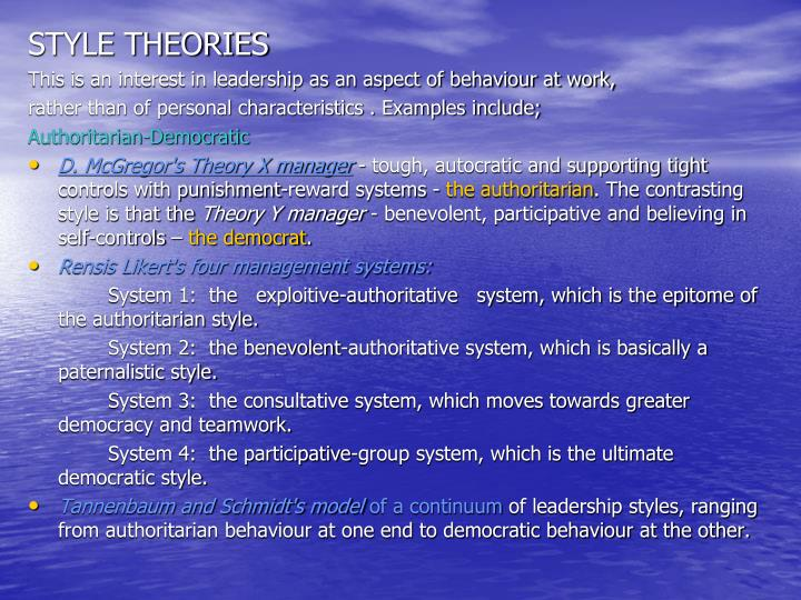 STYLE THEORIES