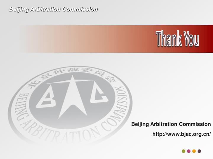 Beijing Arbitration Commission