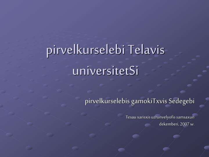 pirvelkurselebi Telavis universitetSi