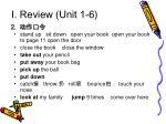 i review unit 1 64