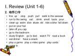 i review unit 1 65