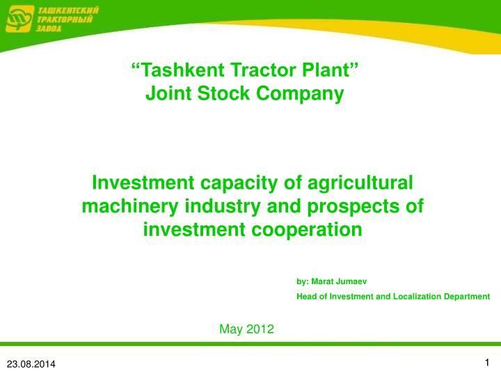"""Tashkent Tractor Plant"""
