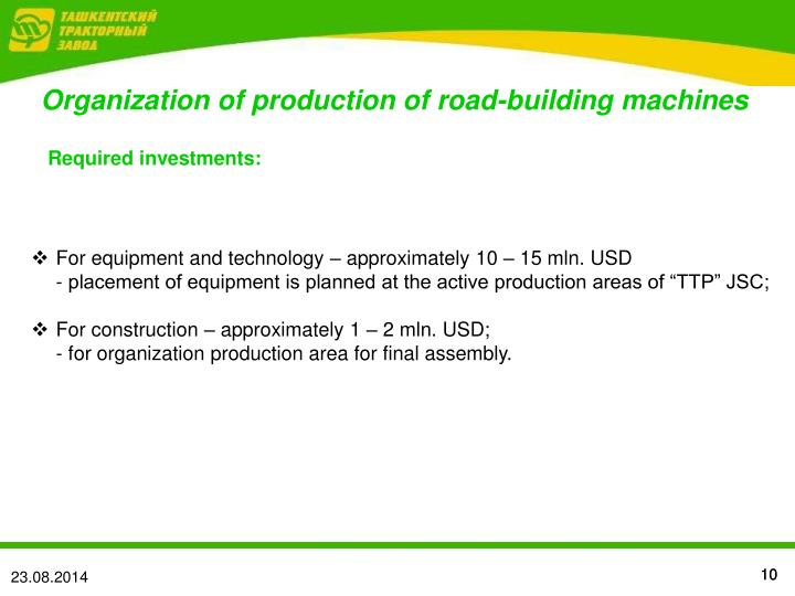Organization of production of road-building machines