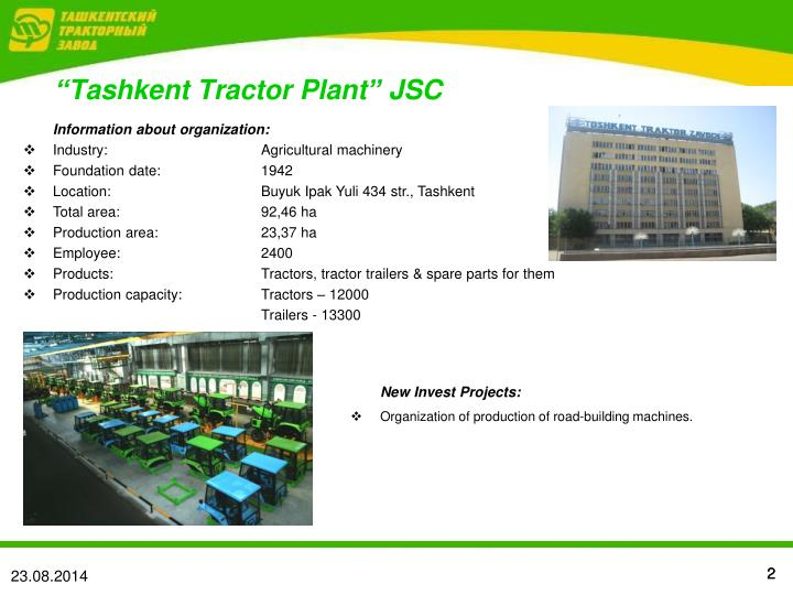 """Tashkent Tractor Plant"" JSC"