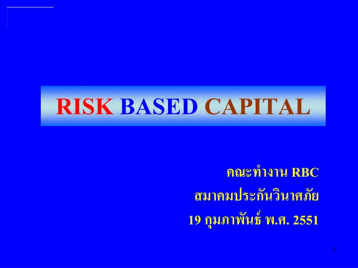 risk based capital thailand Use risk-based capital only as a supplement to a meaningful leverage test, combined with traditional judgment-based safety and soundness supervision.