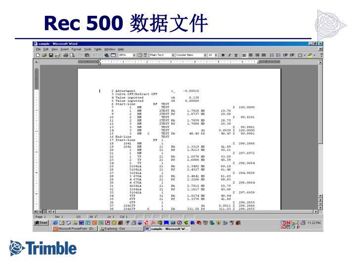Rec 500