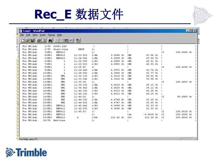 Rec_E
