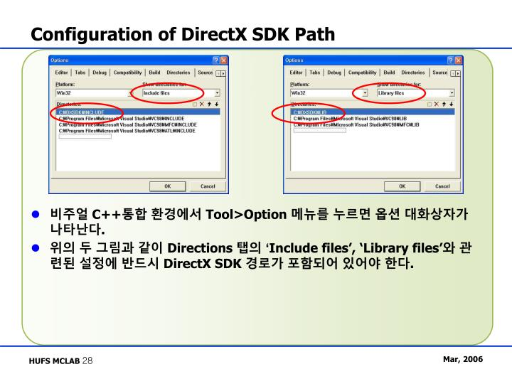 Configuration of DirectX SDK Path