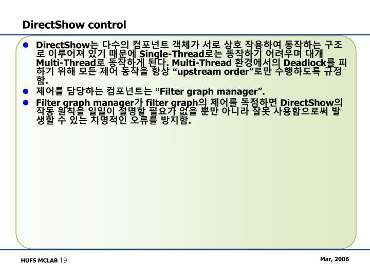 DirectShow control