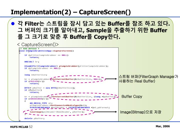 Implementation(2) – CaptureScreen()