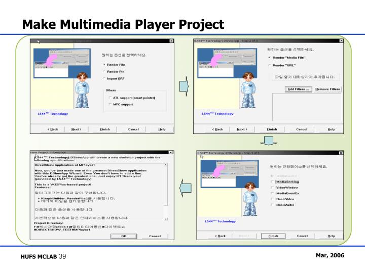 Make Multimedia Player Project