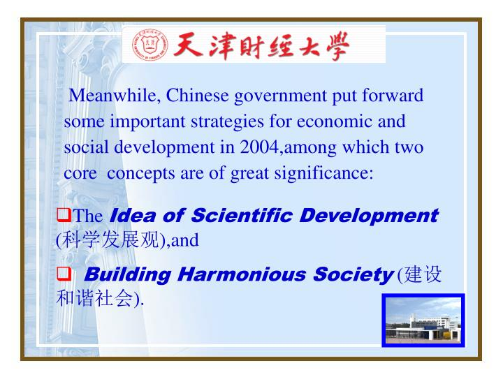 Meanwhile, Chinese government put forward some important strategies for economic and social development in 2004,among which two core  concepts are of great significance: