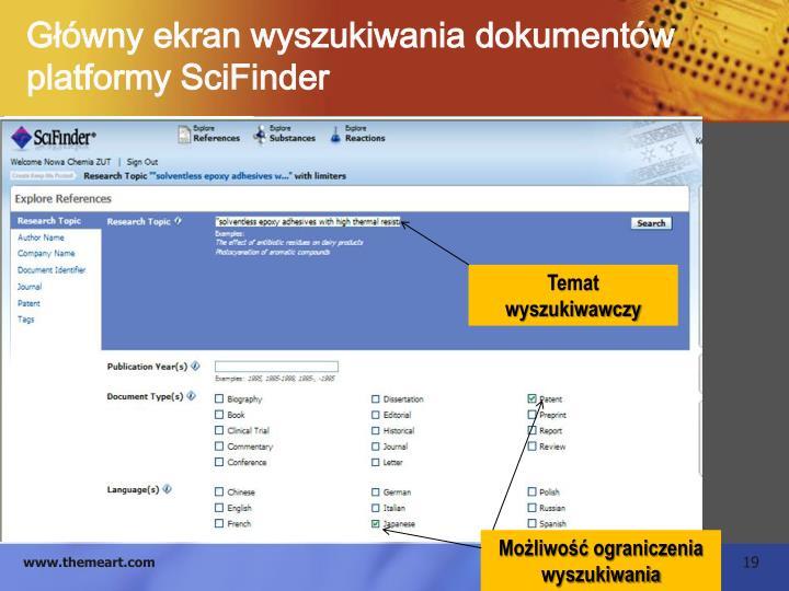 Główny ekran wyszukiwania dokumentów platformy