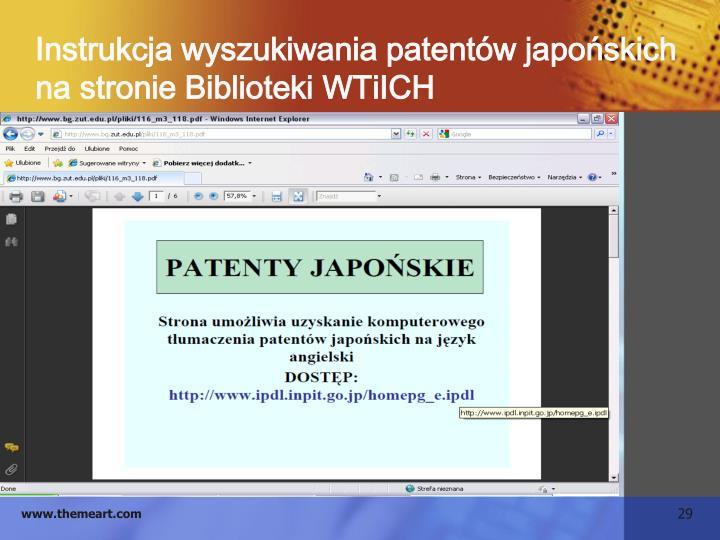 Instrukcja wyszukiwania patentów japońskich na stronie Biblioteki