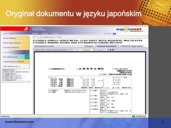 Oryginał dokumentu w języku japońskim