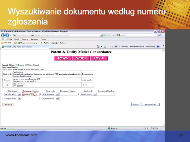Wyszukiwanie dokumentu według numeru zgłoszenia