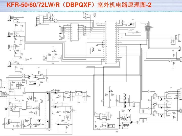 KFR-50/60/72LW/R