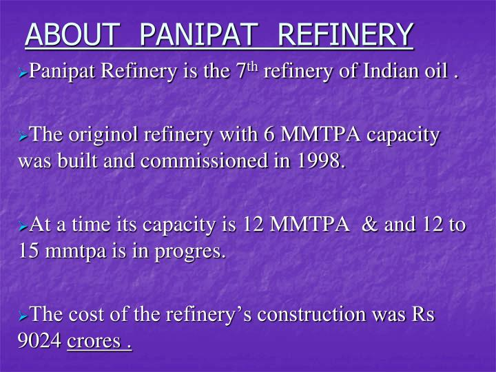 ABOUT  PANIPAT  REFINERY