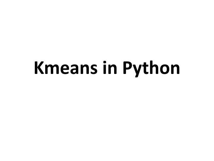 Kmeans