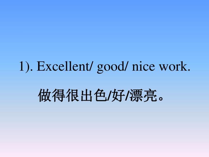1). Excellent/ good/ nice work.