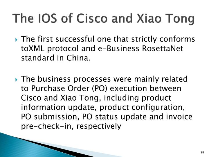 The IOS of Cisco and Xiao Tong