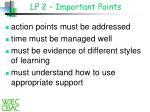 lp 2 important points