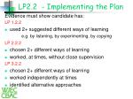 lp2 2 implementing the plan