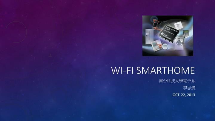 wi fi smarthome