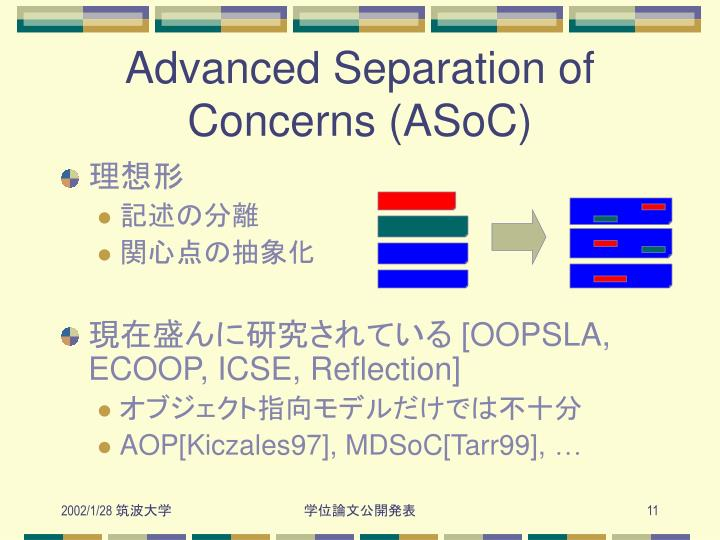 Advanced Separation of Concerns (ASoC)