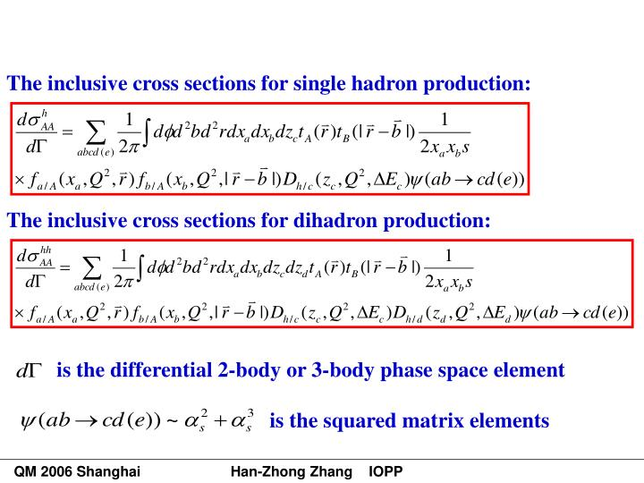 is the differential 2-body or 3-body phase space element