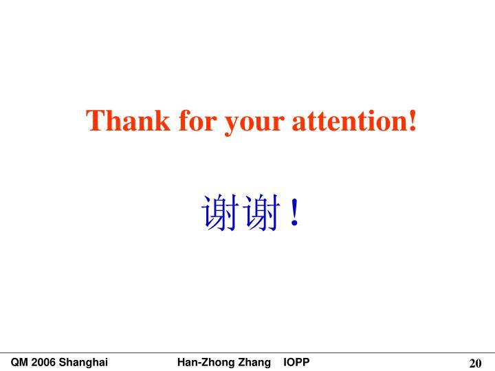 QM 2006 Shanghai