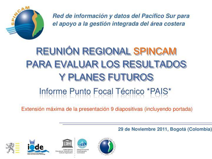 Red de información y datos del Pacífico Sur para el apoyo a la gestión integrada del área costera