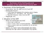 summary of the earthquake and situation of the kashiwazaki kariwa npp
