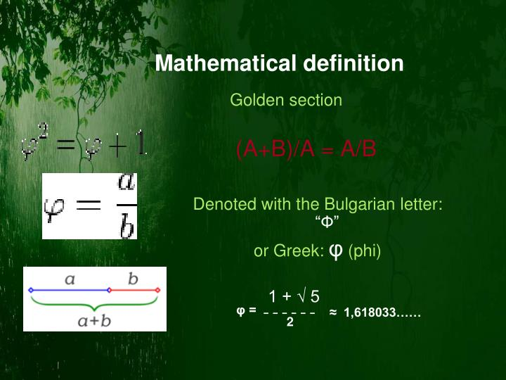 Mathematical definition