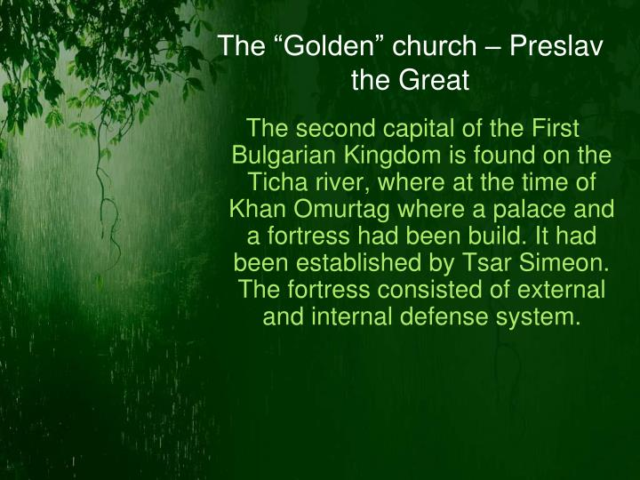 "The ""Golden"" church – Preslav the Great"