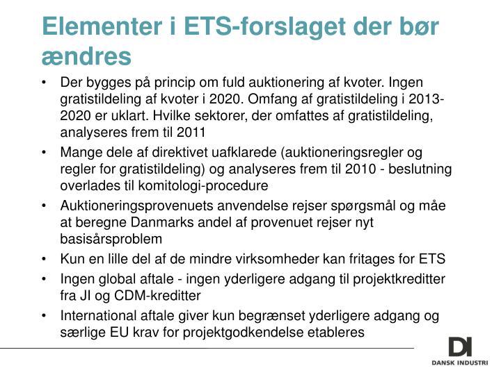 Elementer i ETS-forslaget der bør ændres