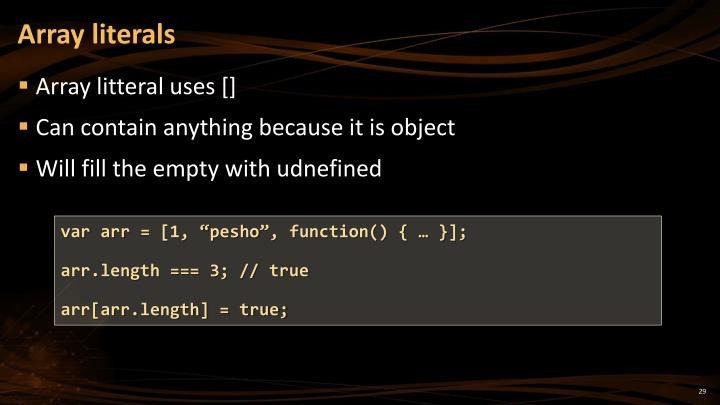 Array literals
