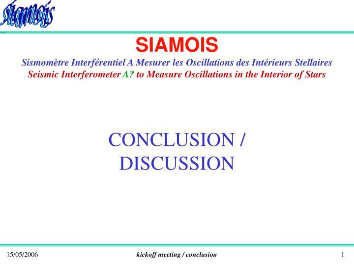 SIAMOIS