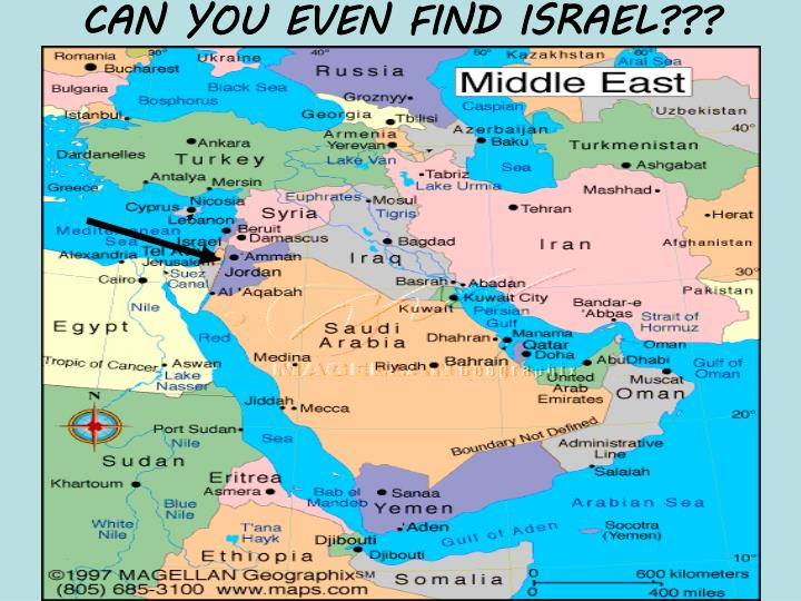 CAN YOU EVEN FIND ISRAEL???