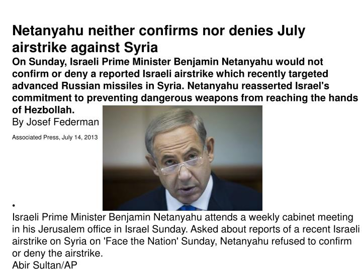 Netanyahu neither confirms nor denies July airstrike against Syria