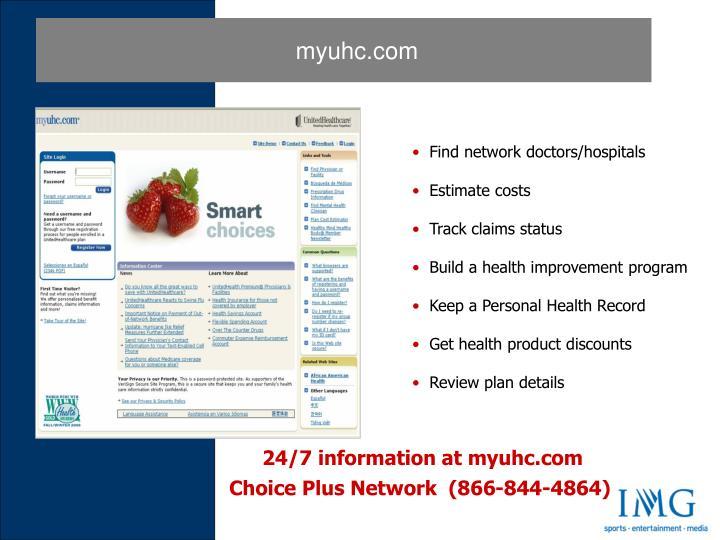 myuhc.com