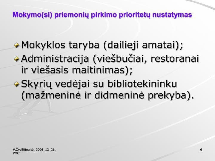 Mokymo(si) priemonių pirkimo prioritetų nustatymas