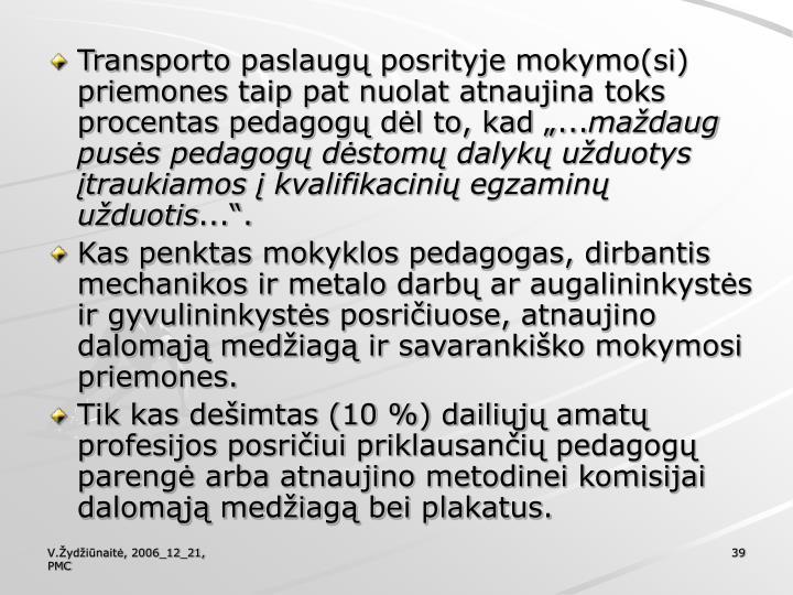 """Transporto paslaugų posrityje mokymo(si) priemones taip pat nuolat atnaujina toks procentas pedagogų dėl to, kad """"..."""