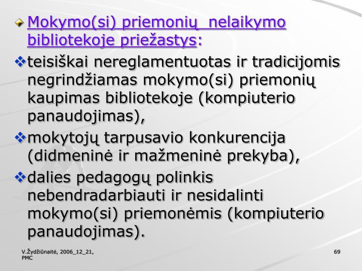 Mokymo(si) priemonių  nelaikymo bibliotekoje priežastys