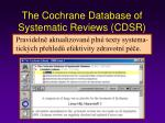 the cochrane database of systematic reviews cdsr
