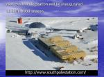 new south pole station will be inaugurated at 2007 2008 season